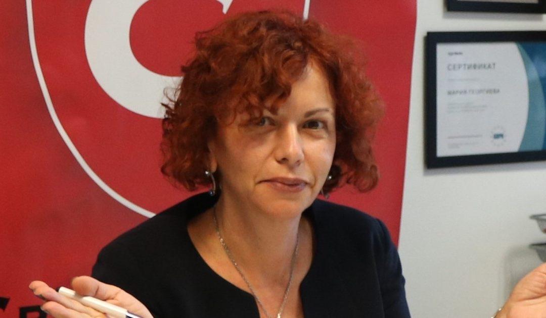Весела Георгиева