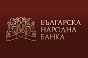 Считано от 1 октомври 2020 г. България се присъединява към Единния механизъм за преструктуриране