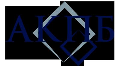 Асоциация на кредитните посредници в България - АКПБ